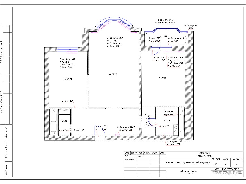 Перепланировка квартир, дизайн-проект перепланировки
